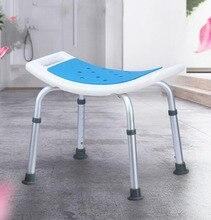 adjustable bathroom stool chair…