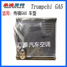 ShenDi YaTe Auto AC Auto/Automotive klimaanlage verdampfer core für Trumpchi verdampfer GA5 GS5(China)