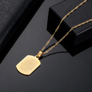 Image 4 - 316L Stainless Steel Gold Muslim Allah Ayatul Kursi Pendant Necklace for Men Women Islam Quran Scriptures Gift Arab Jewelry