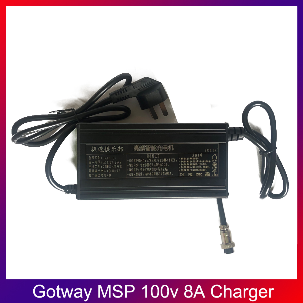 Gotway-100v-8A-fast-charger-quick-charger-unicycle-one-wheel-MONOWHEEL-UNICYCLE-Msuper-X-Nikola-Msuper.jpg