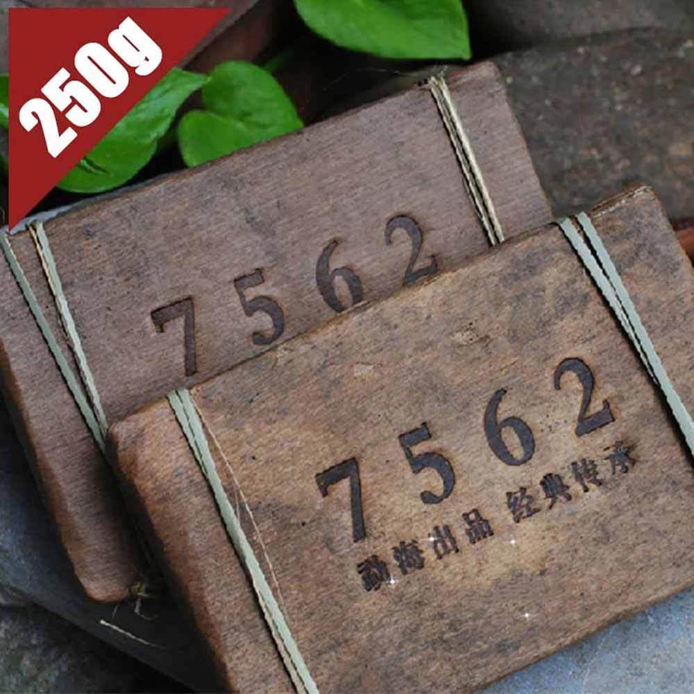 2008 MengHai 7562 Chinese Shu Brick 250g Bamboo Leaf Pack Tea Ripe