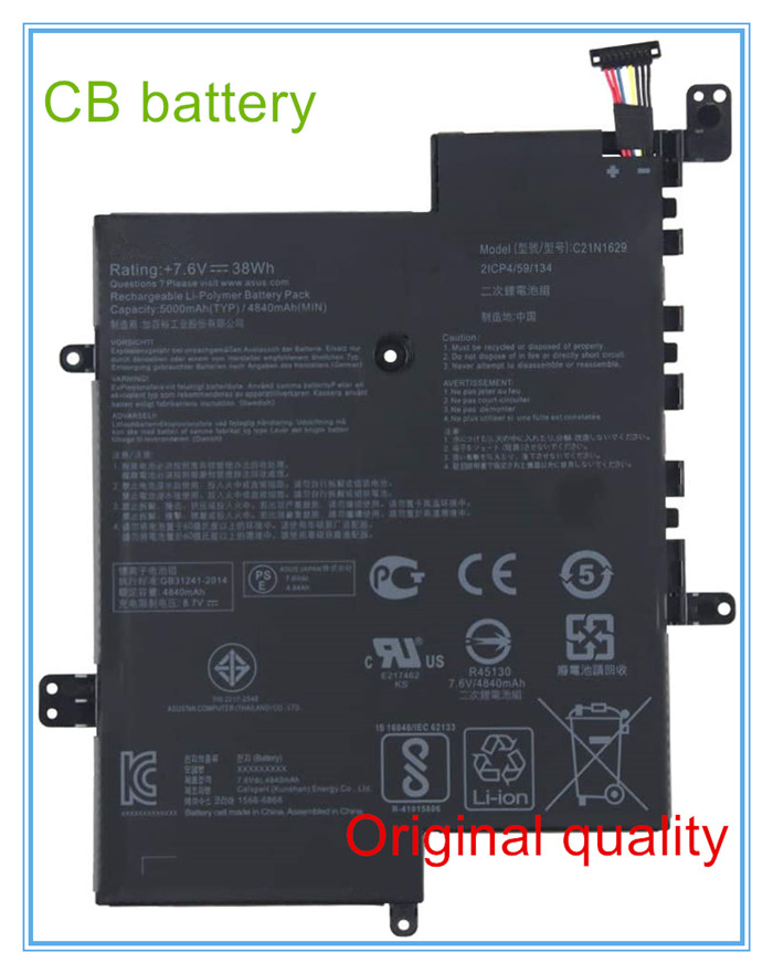 Original Quality Battery For E203MA E203MA-TBCL432B E203NA-YS02  C21N1629 C21PQ91