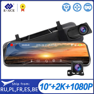 E-ACE 2K Car Mirror Dvr 10.0 Inch Dashcam 1440P Video recorder with 1080P rear view camera Auto Registrar Night Vision GPS