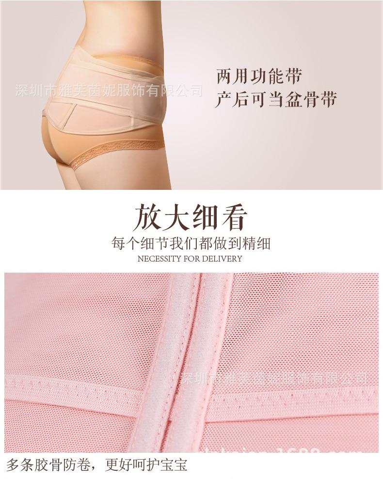 Cintura e abdômen cinto de apoio pré-natal