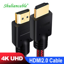HDMI кабель Shuliancable 2,0, 4k, 1 м, 2 м, 3 м, 5 м, 10 м, 15 м, 20 м