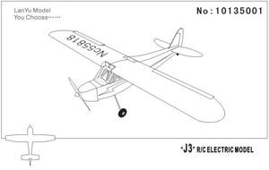 Image 2 - J3 電動リモートコントロール航空機すべての光 wood 固定翼のような航空機グライダー模型飛行機 8