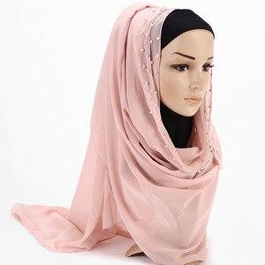 Image 2 - Bufanda de Chifón con perlas para mujer, hiyab con cuentas de Chifón con perlas lisas Rosas y rojas, Echarpe para mujer, Bufandas musulmanas de cabeza para el cabello, Bufandas 2020