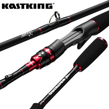 KastKing Max Steel Rod Carbon Spinning Casting Fishing Rod with 1.80m 1.98m 2.13m 2.28m Baitcasting Rod for Bass Pike Fishing