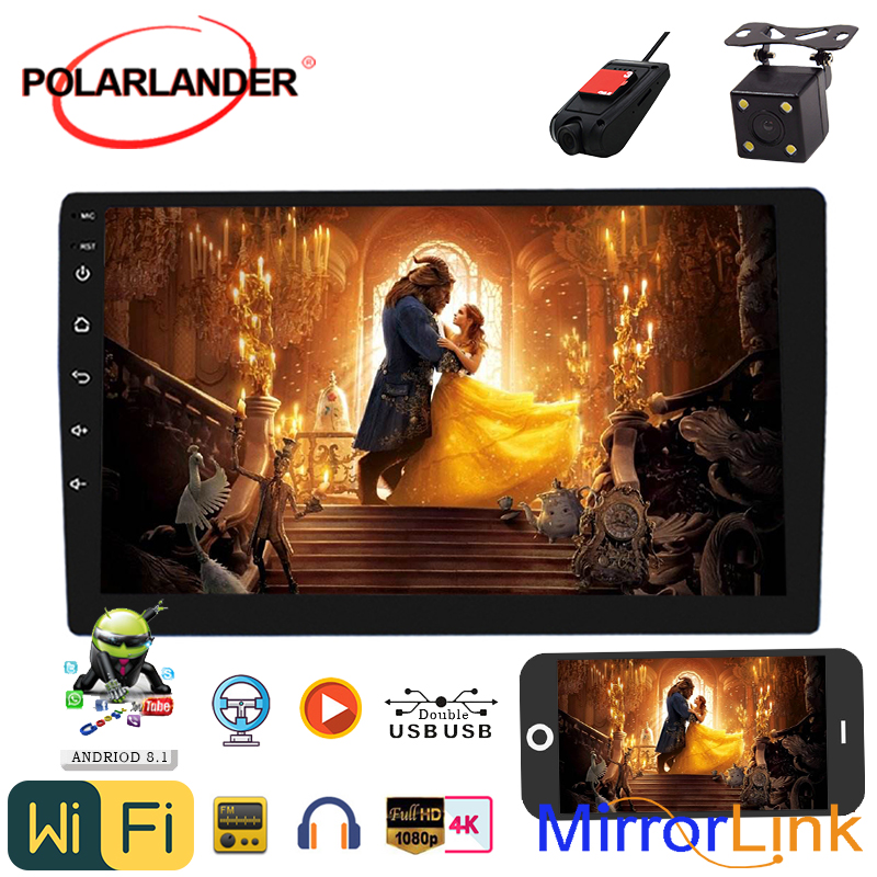 2 Din Car Radio Android Universal GPS Navigation Android 8.1 Amplifier Navigation Bluetooth FM Black 9 Inch Quad Core Car Radio