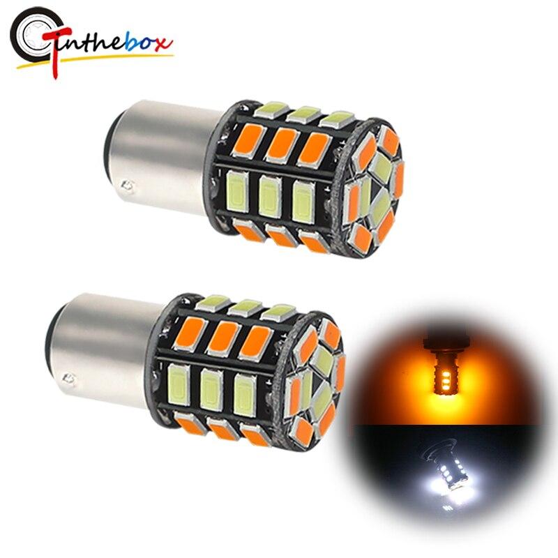 GTinthebox горки белый/желтый 1157 BAY15D P21/5 Вт 33-SMD светодиодный вождения/парковочные огни DRL светодиодные фонари спереди указатели поворота Dual-Цвет