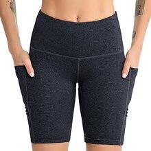Женские Йога короткие с высокой талией тренировочные брюки для йоги беговые Компрессионные шорты животик контроль боковые карманы Упражнения Тренажерный Зал домашние шорты