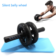 Muscle Exercise Equipment Fitness Equipment Double Wheel Abdominal Power Wheel Gym Roller Trainer Training стоимость