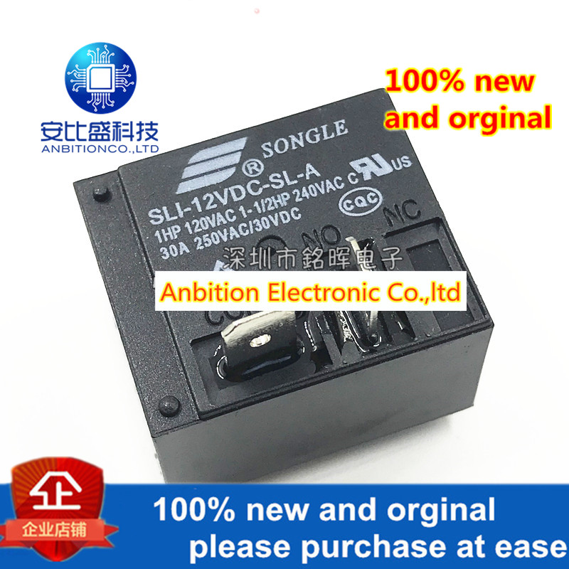 10pcs 100% New And Orgianl SLI-12VDC-SL-A 12V 12VDC 4 Feet 30A 250VAC T93 A Set Of Normally Switched Relays In Stock