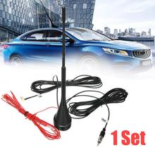 Top Roof Mount AM FM Radio Antenna Aerial Base Kit Universal Active Amplified DAB+FM Radio Car Aerial Antenna Mast 21 5 length black car antenna roof am fm aerial car stereo radio antenna car accessory for ford focus 2000 2007