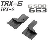 1 par traseiro pára-choques lama guarda respingo para traxxas trx6 g63 trx4 g500 rc carro atualizar peças