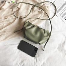 Fashion Brand Cloud-wrapped Soft PU Leather Small Bag Shoulder Slant Dumpling Handbag Day Clutches Messenger Crossbody Bag