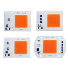 COB LED 칩 Phyto 램프 전체 스펙트럼 AC 220V 10W 20W 30W 50W 실내 식물 모 종 성장 및 꽃 성장 조명