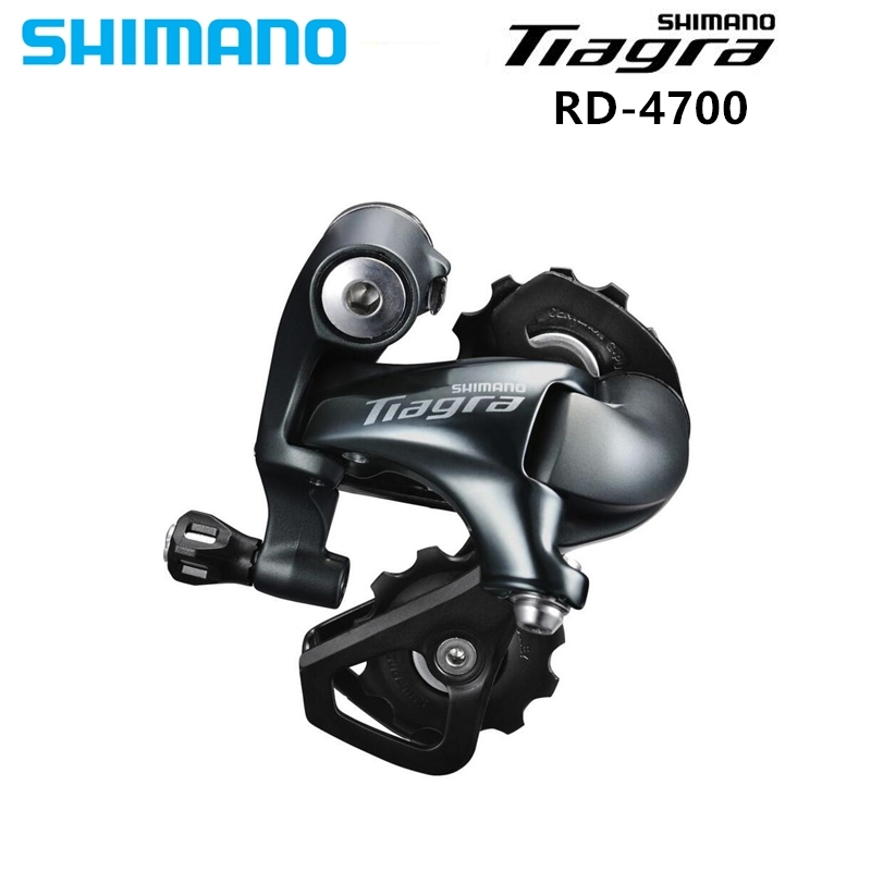 Shimano <font><b>Tiagra</b></font> Rd 4700 Rd 4700 Ss Gs Motorcycle Path Deriver Rear Bicycle Road Speed Deviators image