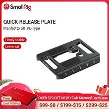 SmallRig Manfrotto 501PL Type שחרור מהיר צלחת עבור לבחור SmallRig כלובי/DJI ללא מעצורים S Gimbal   2458