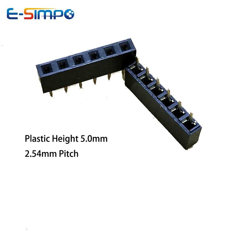 100 шт. 2,54 мм PH5 Однорядный прямой 1X2P/5P/6P/10P/15P/40P короткая версия по ограничению на использование опасных материалов в производстве Goldplate PCB женс...