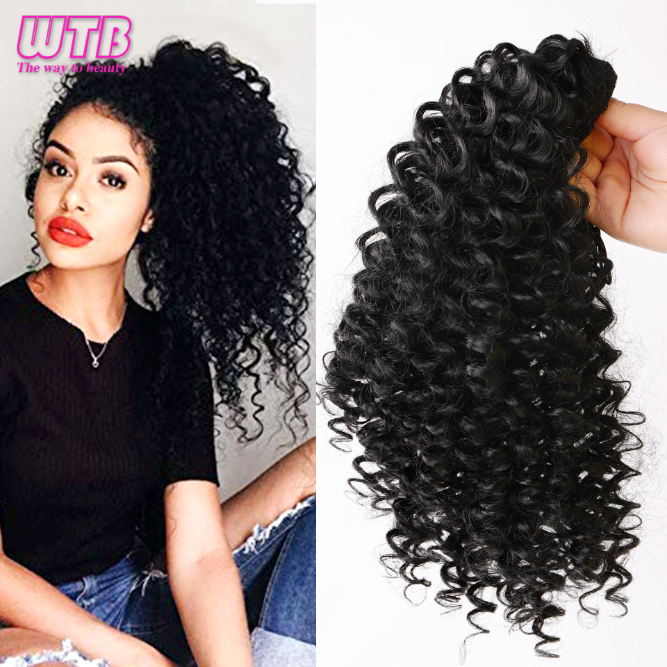 WTB Women's Short Curly Synthetic Drawstring Ponytail Black Fluffy Clip On Hair Extensions For African American Hair