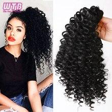 Техническая характеристика женской короткие вьющиеся синтетический шнурок хвостик пушистый черный клип на наращивание волос для афро-американских