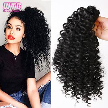 WTB damskie krótkie kręcone syntetyczne sznurki kucyk czarne puszyste klipsy na przedłużanie włosów na włosy afroamerykańskie tanie i dobre opinie Wysokiej Temperatury Włókna 100 g sztuka 1 sztuka tylko Pure color