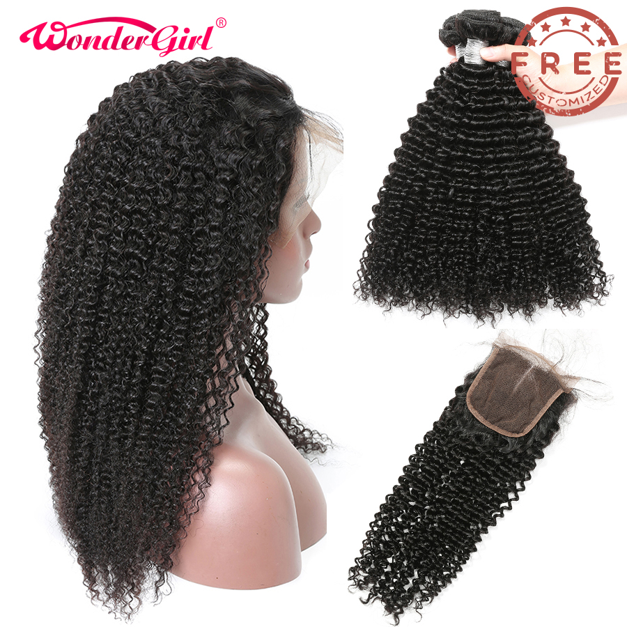 Free Customized Afro Kinky Curly 4x4 Lace Closure Wig 300 Density By Brazilian Remy Human Hair Kinky Curly Bundles With Closure