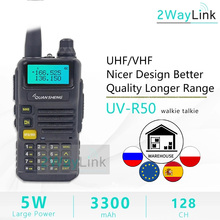 QuanSheng UV R50 TG UV2 워키 토키 UV R50 2 UHF VHF 5W 양방향 라디오 3300mAh 휴대용 Quansheng UV R50( 1) 햄 라디오 TG UV50R