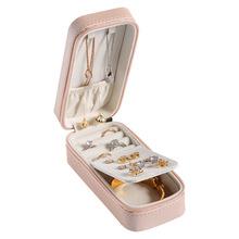 Nowy koreański styl cukierki kolorowe przenośne prostokątne pudełko Jewlery stadniny kolczyki naszyjnik pudełko do przechowywania biżuterii tanie tanio NoEnName_Null CN (pochodzenie) new pattern sp01185 6 5cm 15cm Przypadki i wyświetlacze 150g Skórzane 4 8cm