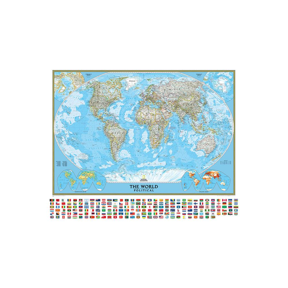 150x100cm The World Political Map With Vegetation Cover And Population Density Goode Projection For Education
