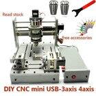 DIY Mini 3 4 axis CN...
