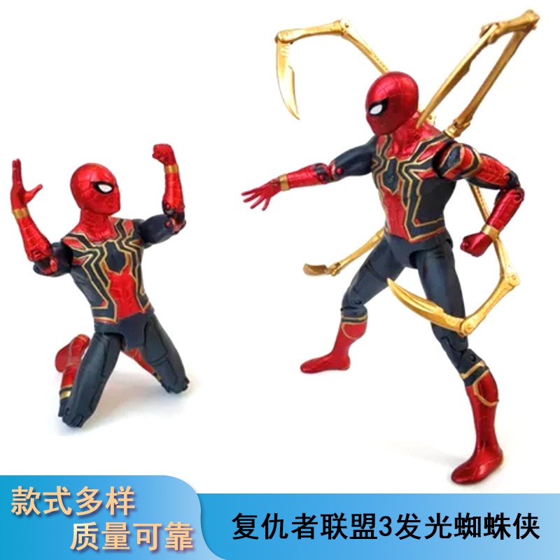 Disney Hand-made Model Toy Iron Spider-Man 21 Joint Movable Doll Ornaments Electronic Light Finished Goods