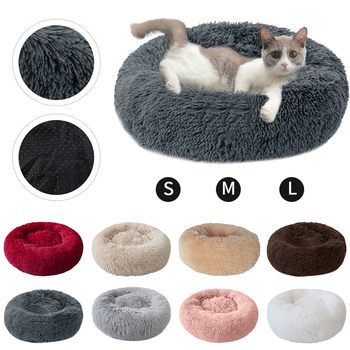 Super Soft Dog Bed Round Washable Long Plush Dog Kennel Cat House Velvet Mats Sofa For Dog Chihuahua Dog Basket Pet Bed#1 image