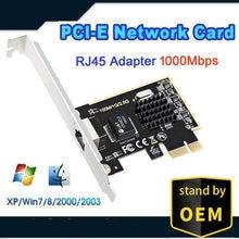 RTL8152 чипсет, игровая PCIE карта 2500 Мбит/с гигабитная сетевая карта 100/1000M/2,5G RJ45 сетевой адаптер