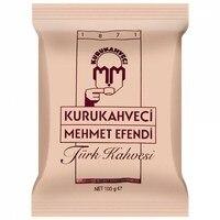 Türkische kaffee 100 g koffein yummy trinken kaffee getränke heißer gebraut cazva kaffee in Der Türkei-in Kaffee-und Espressomaschinen aus Haushaltsgeräte bei