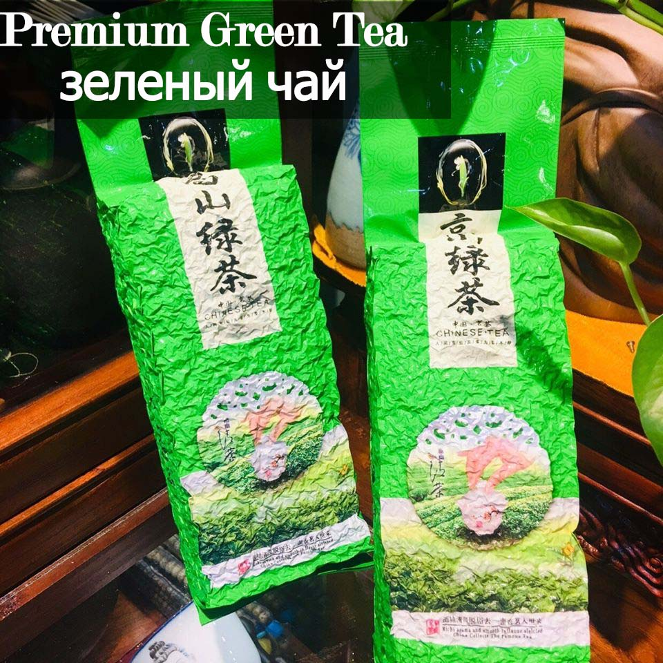 Hight Quality Tea 2020 New Tea Zhejiang Mingqian Premium Chinese Famouse Alpine Cloud Green Tea Weight Loss and Health Care