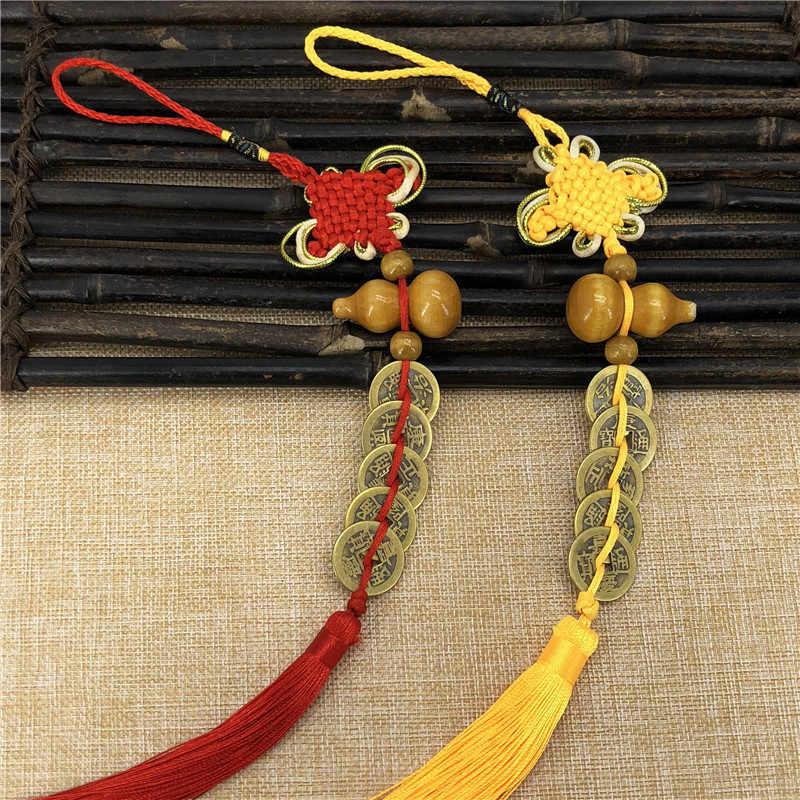 Nouveau Style petite gourde cinq empereurs argent noeud chinois pendentif maison Protection cinq empereurs argent pièces ménage Feng Shui Su