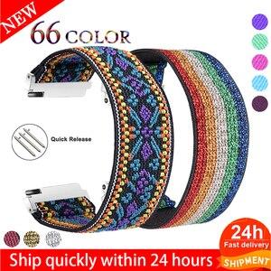 Elastic Nylon Watch Band Strap for Samsung Galaxy Watch 3 46mm active 2 40mm 44mm band 18 20mm 22mm Nylon Watch Bracelet Wrist