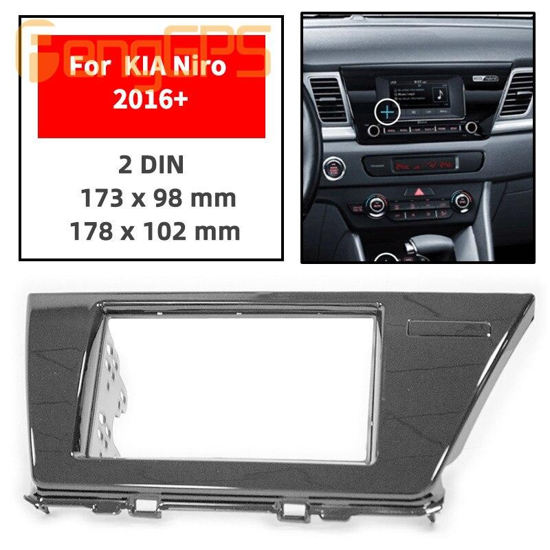 11-769 автомобильная аудио панель Рамка для KIA Niro+ Sandero стерео фасции Dash CD отделка установочный комплект лицевая рамка