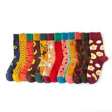 New Cotton Socks For Men And Women Trendy Creative Cartoon Fruit Banana Watermelon Strawberry Omelette Pattern Socks Unisex