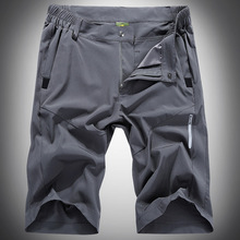 Summer New Stretch Quick-Drying Shorts Men's Outdo