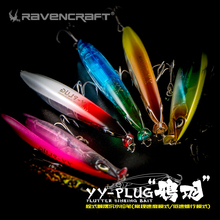 RAVENCRAFT 2020 NEW YY-PLUG 10g flutter Sinking pencil stickbait wobbler bait sea freshwater lures fishing tackle for Trout Pike