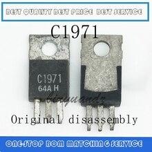 16 шт., б/у оригинальная разборка 2SC1971 C1971 TO 220