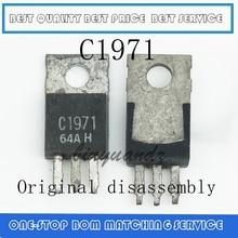 16 PIÈCES 2SC1971 C1971 À 220 Dorigine démontage