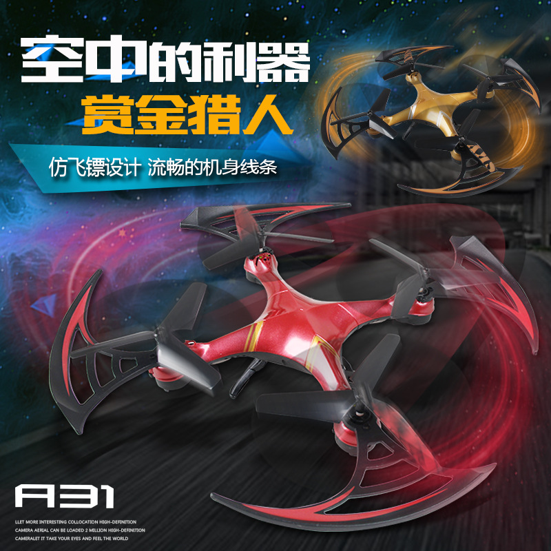 Ya Gotta A31 Bounty Hunter Four-axis Remote Control Aircraft Drop-resistant Aircraft Charging Unmanned Aerial Vehicle Airplane M