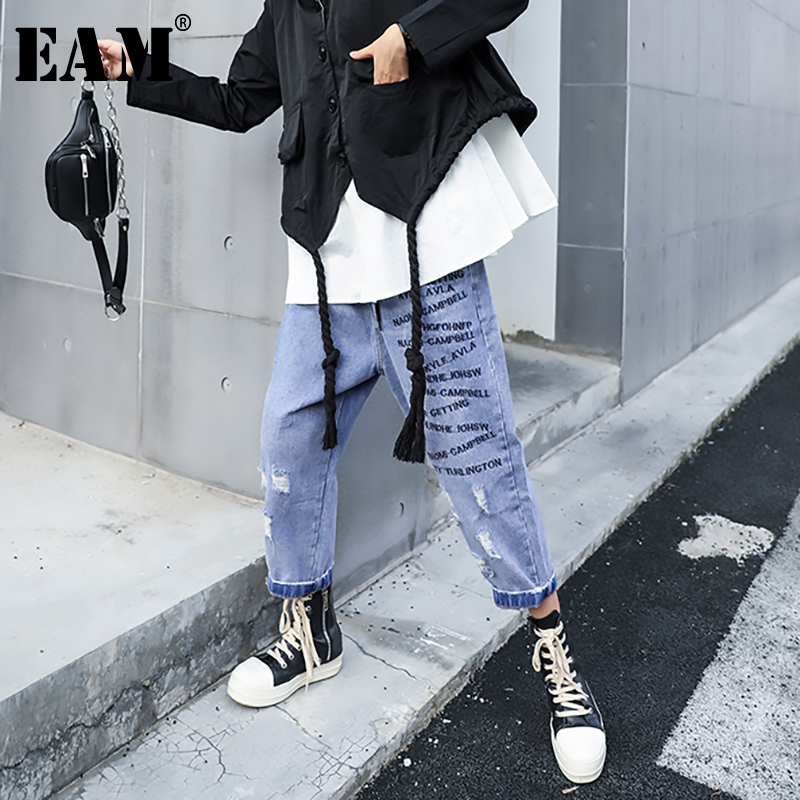 [EAM] High Elastic Waist Black Spit False Two Wide Leg Trousers New Loose Fit Pants Women Fashion Tide Spring Autumn 2019 1B3220
