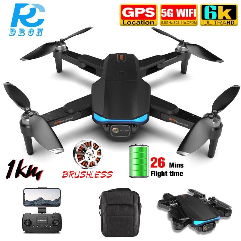 Новейшая модель; F188 1 км междугородние Камера Дрон 6K GPS Профессиональный 5G Wi-Fi FPV Бесщеточный Профессиональный складной Дрон RC Дрон Квадрокоп...