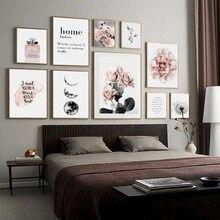 핑크 꽃 파리 향수 민들레 문 따옴표 벽 아트 캔버스 회화 북유럽 포스터와 지문 거실 사진