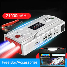 Car-Charger Battery-Power-Bank Jump-Starter Buster Auto Starting-Device 21000mah Emergency-Booster